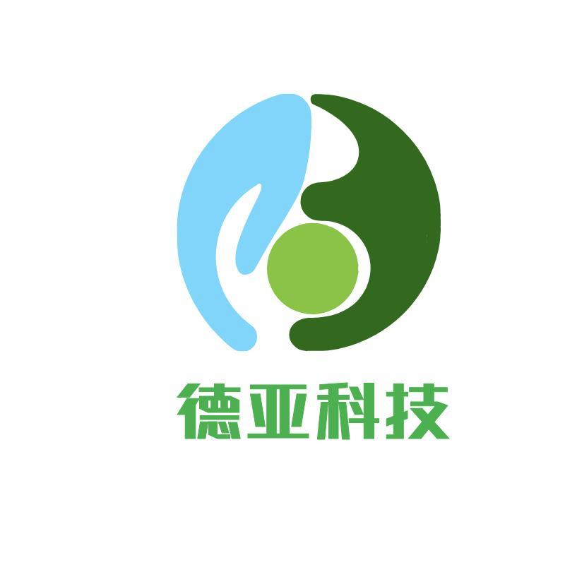 深圳市德亚科技有限公司