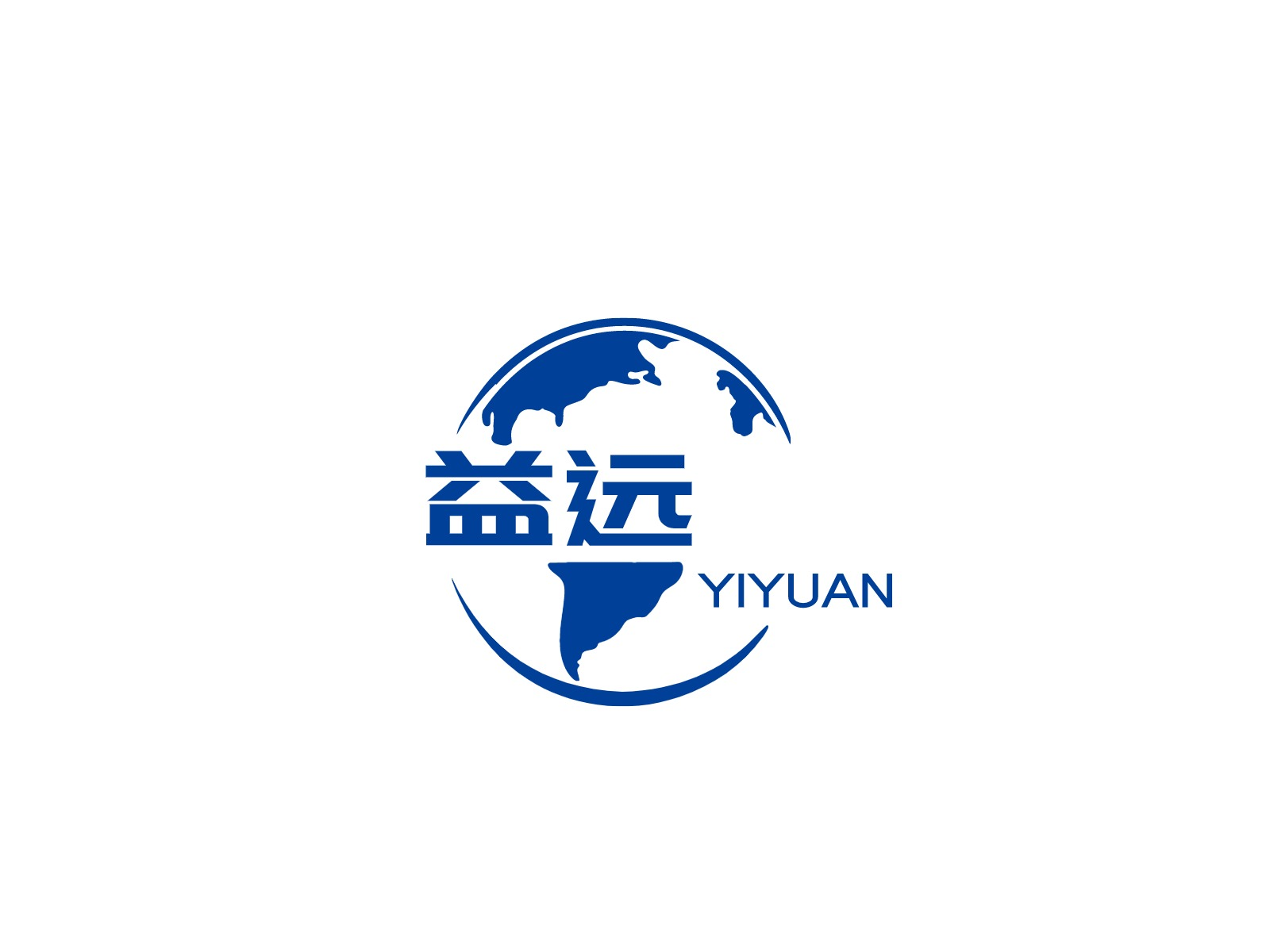 湖南省益远贸易有限公司