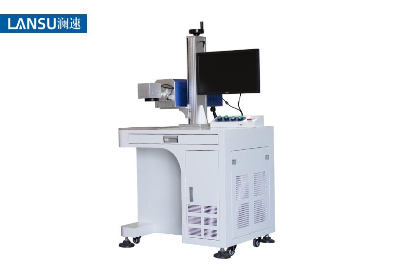东莞市澜速激光设备有限公司