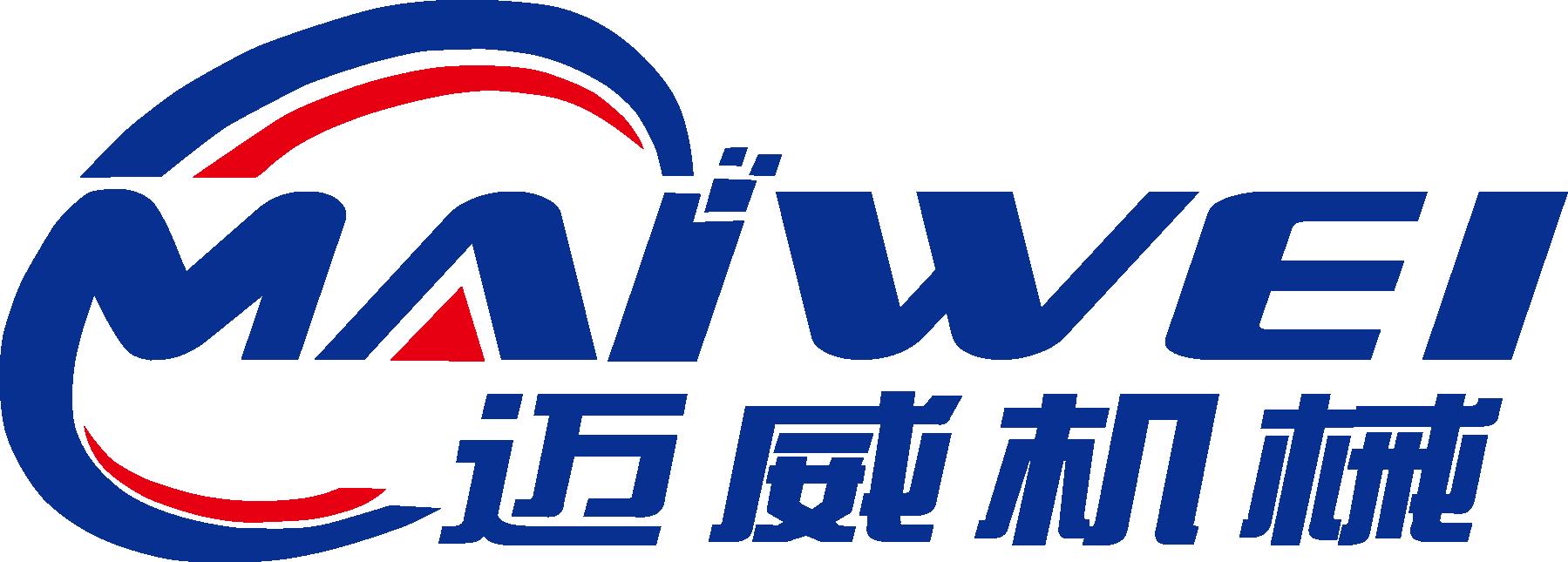 漯河迈威机械设备有限公司