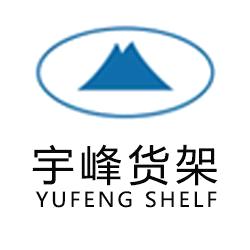 陕西宇峰商场设施有限公司