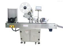MT-400全自动卧式贴标机