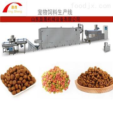 ys65-lll大型湿法宠物粮膨化机