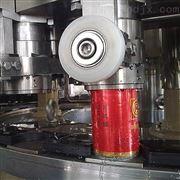 小型易拉罐饮料灌装生产线