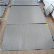 DCS-HT-A合肥1吨不锈钢平台秤 2t防腐蚀电子地磅