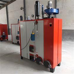 环保科技生物质蒸汽发生器