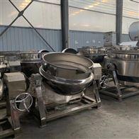 不锈钢海产品蒸煮锅