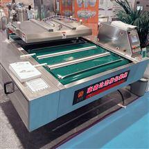 DZ-1100可倾斜式蛋黄肉粽子连续滚动真空包装机