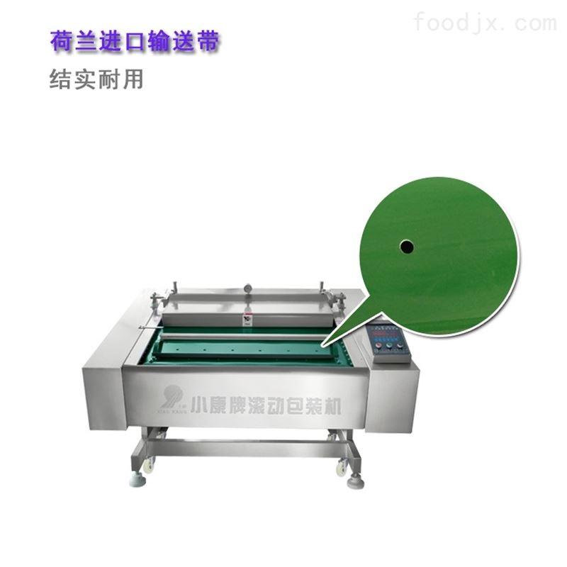 果蔬包装设备~滚动式真空包装机