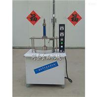 YBJ-200气动烤鸭饼机 液压单饼机
