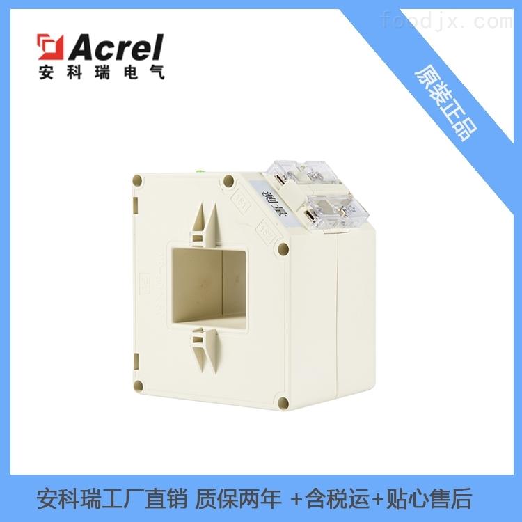 厂家测量保护一体式电流互感器 卧式方孔型