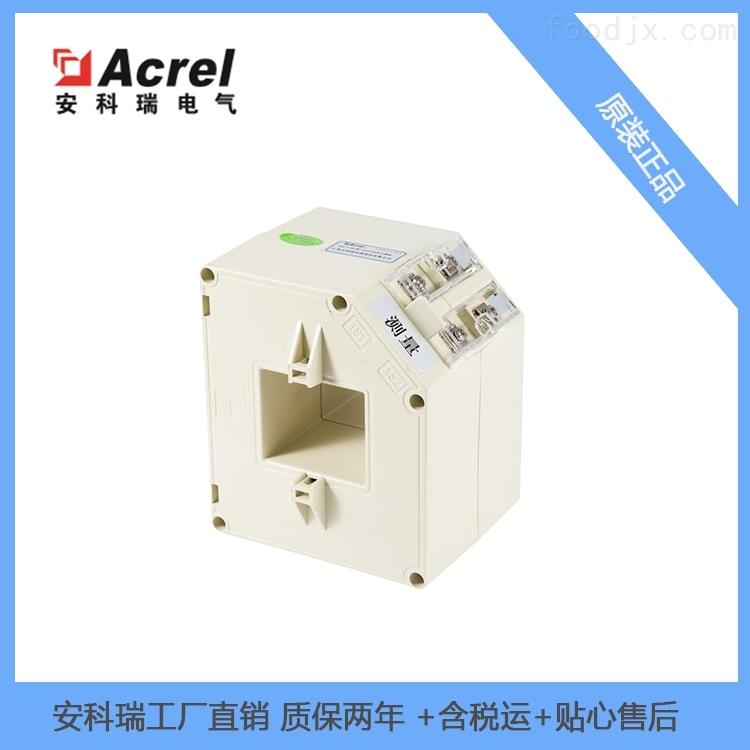 安科瑞电流互感器测量保护一体式测量0.2级