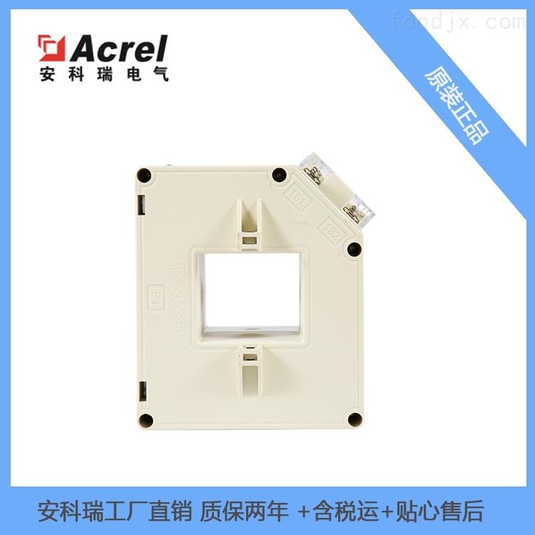 测量保护一体式电流互感器应用于电气成套