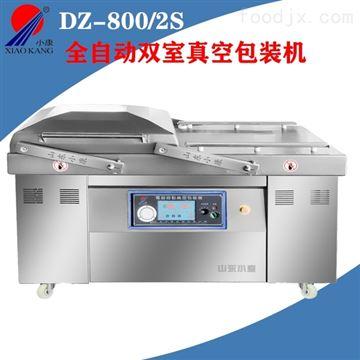 DZ-800/2S全自动真空设备包装肉制品