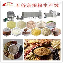 YS70-II五谷营养粉早餐粉生产线