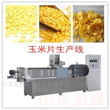 YS65-II玉米片生产线