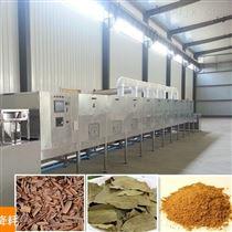 RC-40HM隧道式40KW香料调味品微波烘干灭菌设备