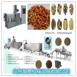 YS70-II膨化机狗粮设备膨化机