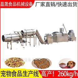 ys65-lll全自动狗粮宠物食品膨化机
