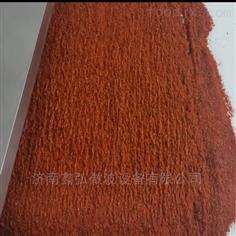 XH-30KW辣椒粉微波干燥杀菌设备 质优价廉