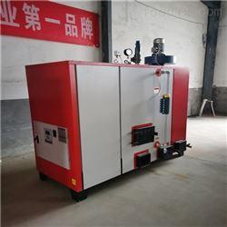 大棚养殖生物质蒸汽发生器