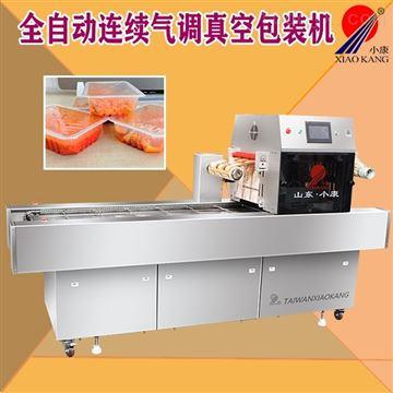 DH-LZQ腌制泡菜盒式连续气调真空包装机