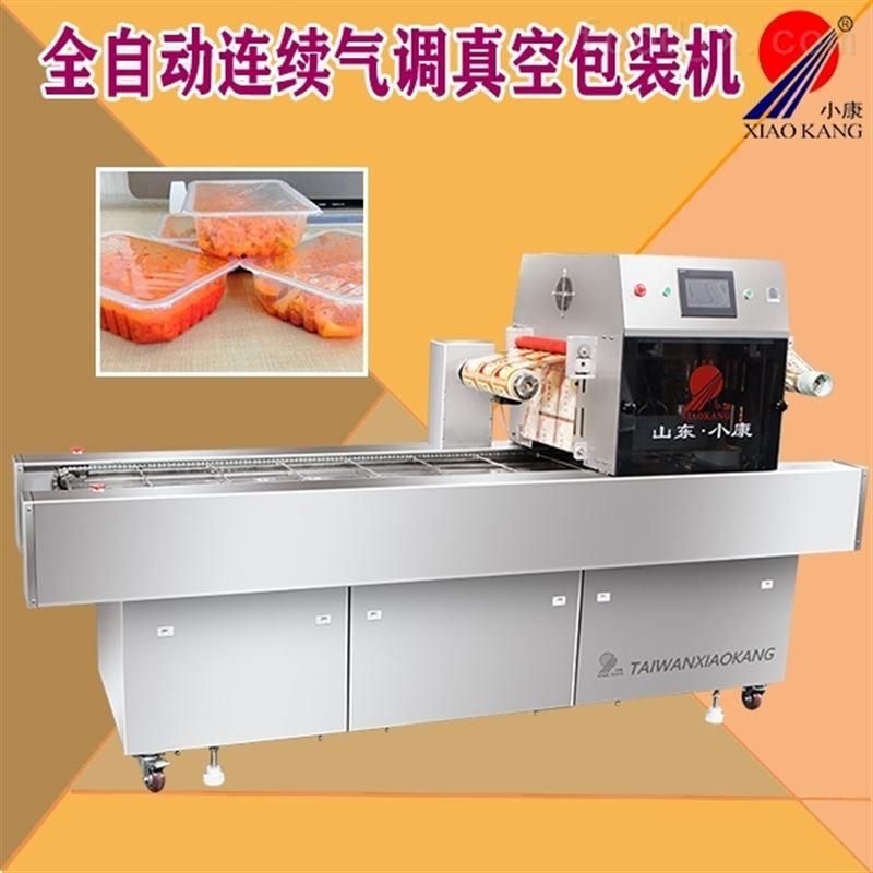 腌制泡菜盒式连续气调真空包装机