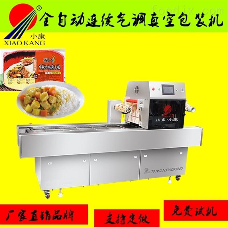 盒装梅菜扣肉连续气调真空包装机