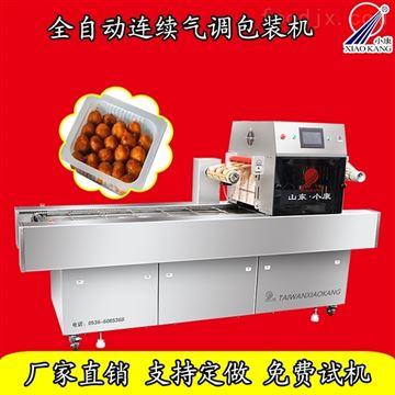 DH-LQ气调保鲜包装机