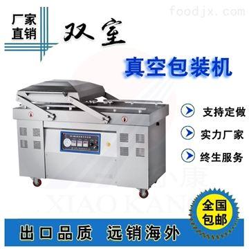 DZ-600/2S冷冻食品双室真空包装机