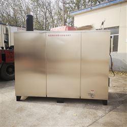 淀粉厂燃气蒸汽发生器