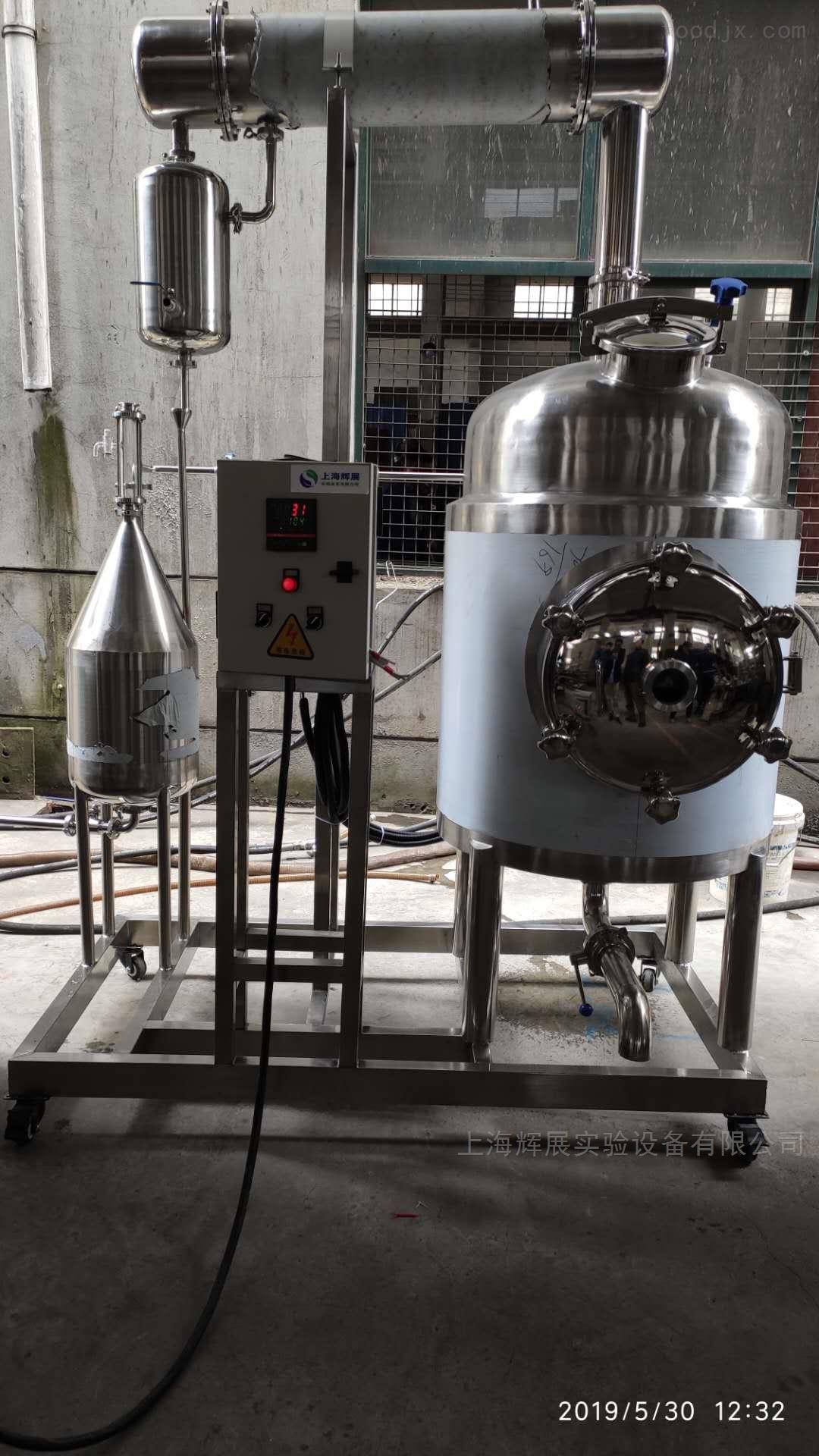 不锈钢植物精油提取机