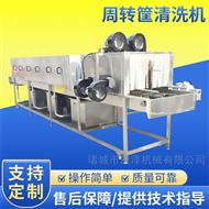 SZ4000全自动牛奶筐子清洗机 乳制品筐清洗设备
