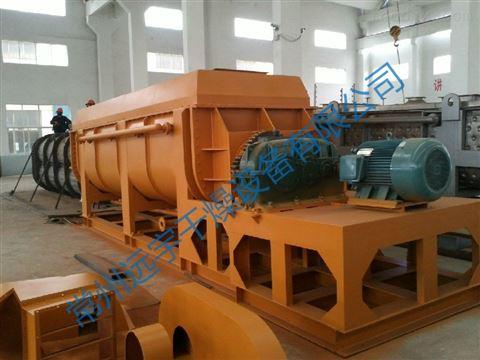 空心桨叶干燥机(污泥干燥机)