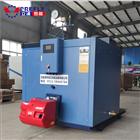 LWS0.5-0.7-Y.Q超低氮500KG燃油蒸汽发生器节能热效率高