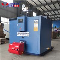 超低氮500KG燃油蒸汽发生器节能热效率高