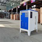 LDR0.009-0.7油田设备清洗用6kw蒸汽发生器 多重保护