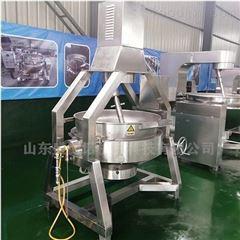 SDN-1000牛轧糖熬制夹层锅