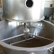 GFG系列玉米胚芽烘干机