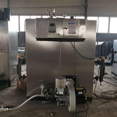 200公斤生物颗粒蒸汽发生器
