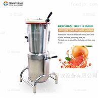FC-310凤翔  菠菜榨汁机 强力果汁机