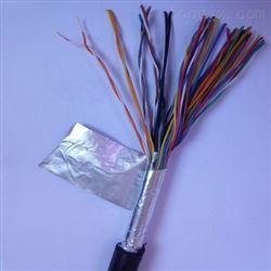 山西煤矿用阻燃信号电缆MHYSV20X2X0.8
