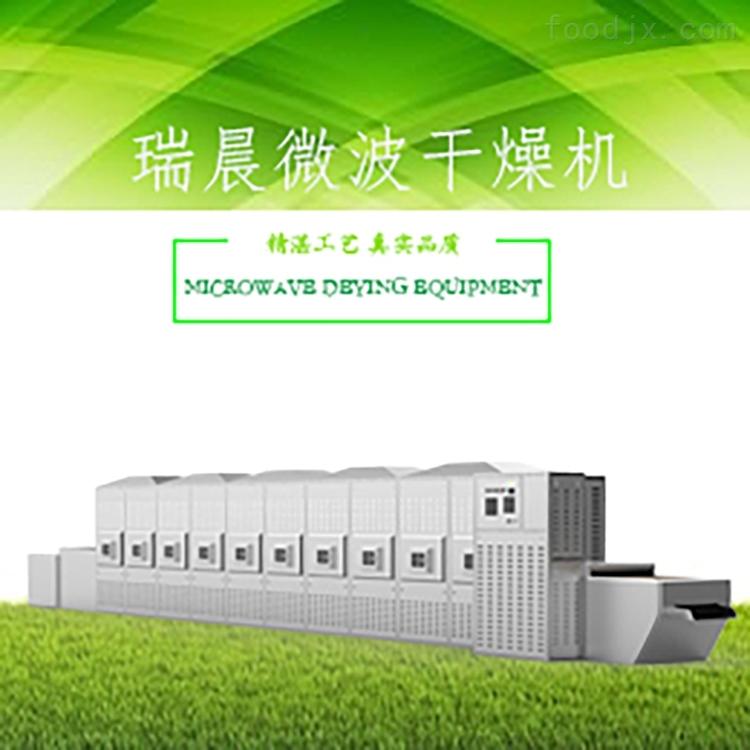 节能连续式水性漆微波干燥机品质保障