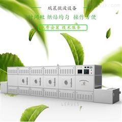 瑞晨30KW连续式山药粉微波烘焙熟化设备