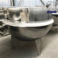立式蒸汽卤肉制品夹层锅