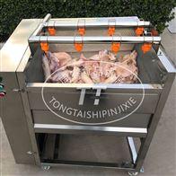 TQX-1000洗羊蹄机器洗猪蹄子设备火烧猪脚清洗机
