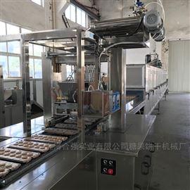 全自动奶酪棒浇注生产线 上海糖果机械设备