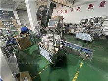 MTXG-400上海旋盖机