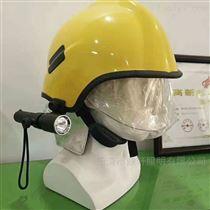BJQ6012A消防佩戴式照明固态微型强光防爆灯电量显示