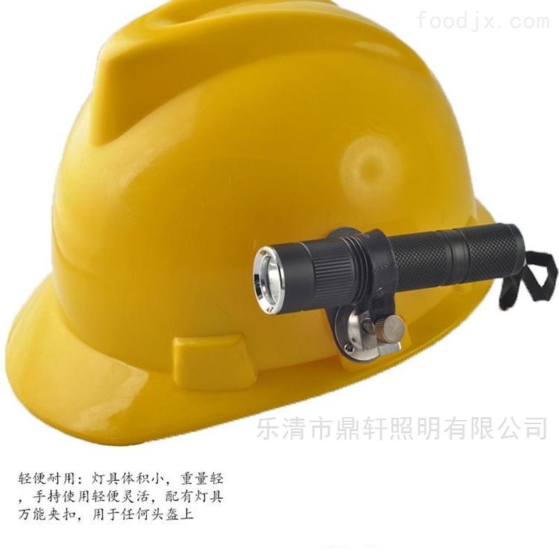 头盔佩戴照明电厂设备检修高亮防爆手电